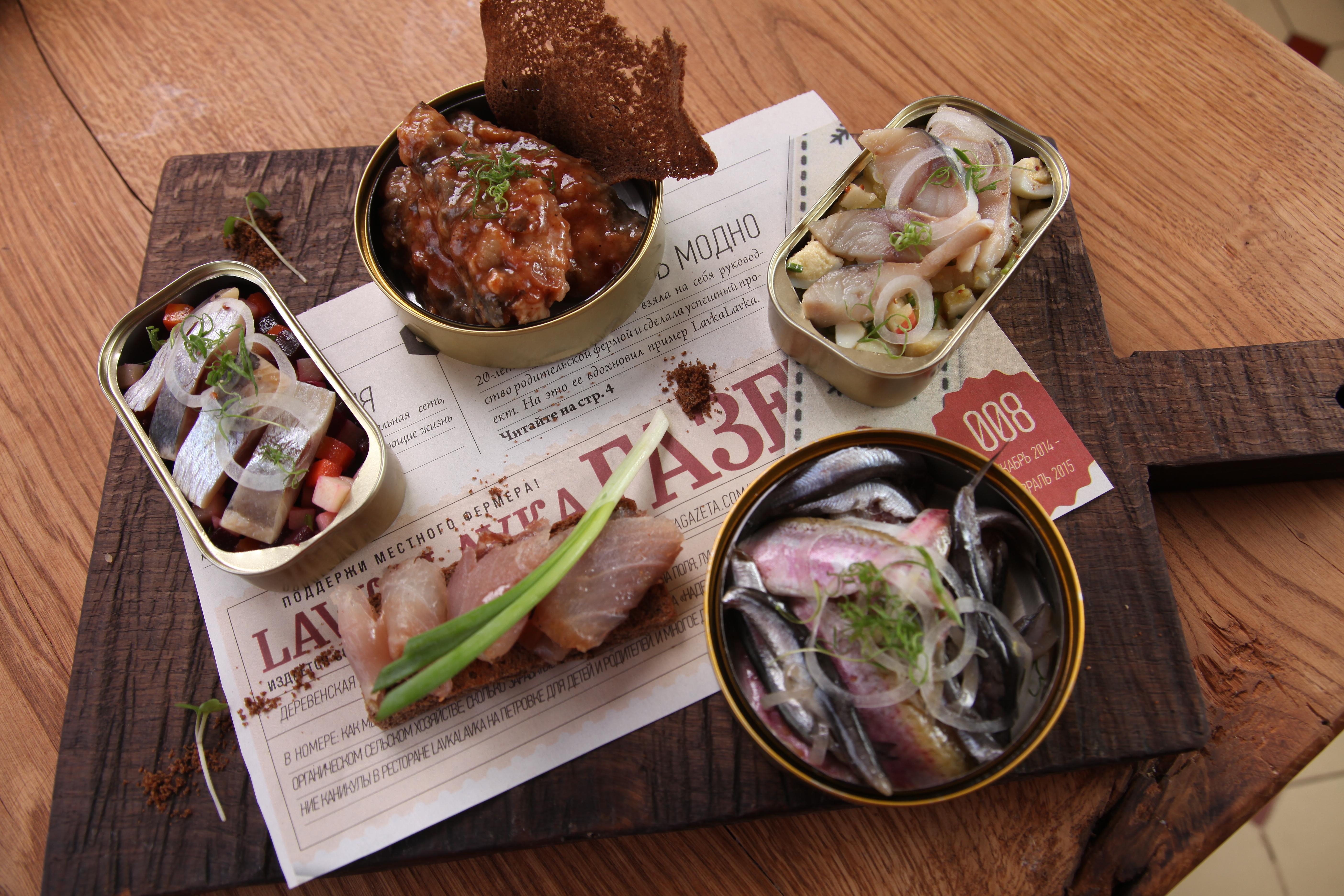Ресторан Lavkalavka - Рыбная тарелка: соленая черноморская барабулька, сельдь, хамса, скумбрия, пиленгас. Рыба от Руслана Желтенко