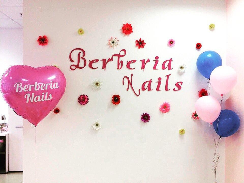 Berberia
