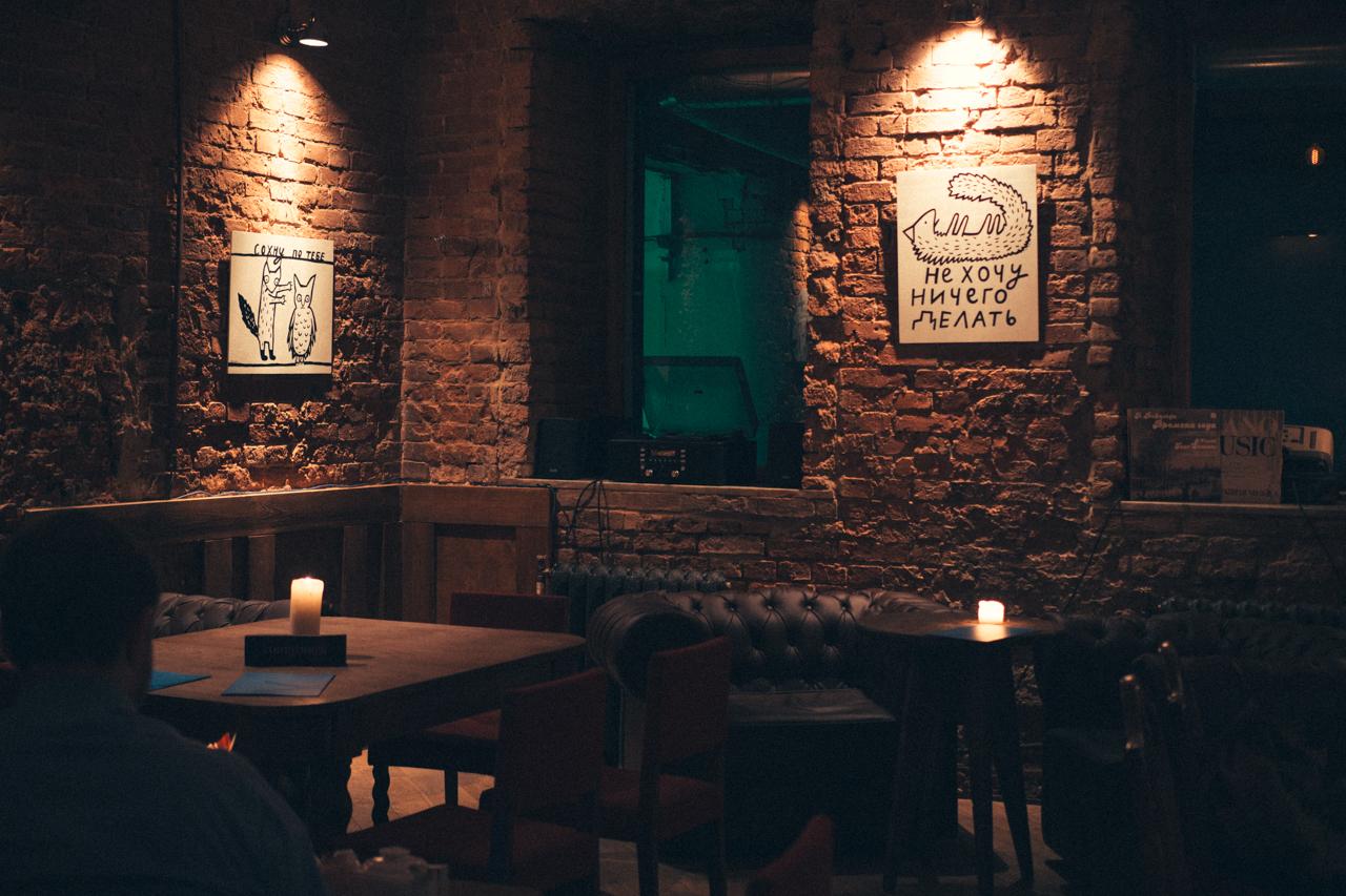 Ресторан Лисица