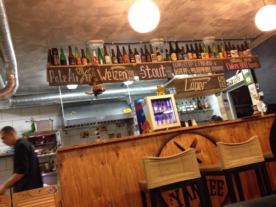 The Yankee Bar